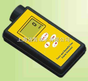TN-AB型便携式有毒有害气体检测仪