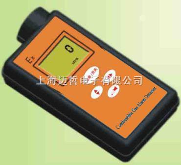 TN-Ex便携式气体检测报警仪TN-Ex