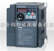 简易型变频器FR-D740-7.5K-CHT三菱品牌代理出售,欧士玛代理现货