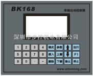 单轴运动控制器/单轴控制器/单轴控制系统