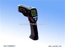 高精度ST80远红外测温仪