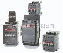 AL30-30-01*48VDC低压接触器