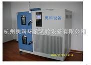 WDCJ-100/WDCJ-300二箱式冷热冲击试验箱