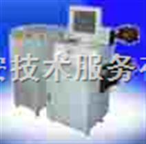 二极管泵浦激光打标机