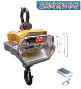 """UP3000H""""20吨耐高温吊钩秤""""吊秤厂家""""1吨直视电子吊秤"""""""