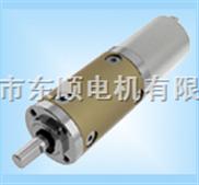 25MM配370电机-25MM直流行星减速电机