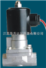 DF-DB不銹鋼高溫電磁閥