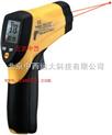 CEM/DT-8863-CEM/红外线测温仪(-50℃/800℃ D:S =20:1 双激光)