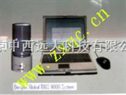大肠杆菌检测仪/大肠杆菌测定仪 ADU1-TOGS 9000、
