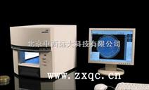全自动菌落计数仪/大肠杆菌快速测定仪 型号:HXK-V2