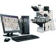 GQ-300-金相组织图谱分析仪