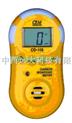 CEM/一氧化碳检测仪(0~1000PPM设置报警,储存/回放/记忆) 型号:CEM/CO-110库