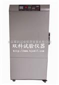 紫外线汞灯老化试验箱/紫外线汞灯箱