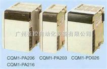 OMRON温度控制模块CJ1W CQM1H 以太网 欧姆龙XW2B-40G4