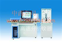 高速引燃炉红外碳硫分析仪 型号:WG3-HIR-944D 库号:M193781