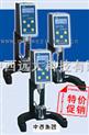 数字式粘度计 型号:CN61M/DV-79+Pro) 库号:M312346