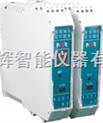香港红润仪表NHR-D4智能电量变送器,HR-WP