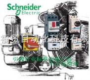 欧姆龙定时器H3BA-N AC220V全球*代理现货供应