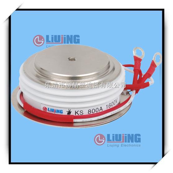 供应凸型平板双向可控硅KS1000A1600V