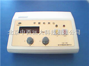 便携式甲醛检测仪/甲醛测试仪(室内环境检测) 型号:JK20MGM300(中西)库号:M17
