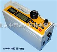 防爆袖珍型电脑激光粉尘仪/粉尘测定仪/粉尘检测仪 型号:BH01-LD3F库号:M288023