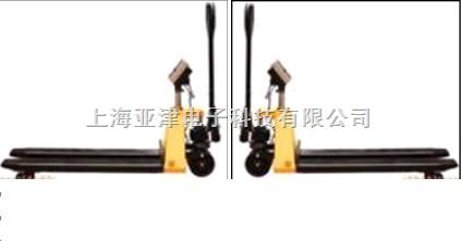 防爆拖车秤-河南1.5T叉车秤 郑州1.5T防爆搬运车秤