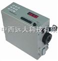 型号:BH01-CCD1000-FB-便携式防爆型微电脑粉尘检测仪/粉尘测定仪/粉尘检测仪
