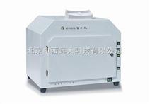 紫外分析仪(投射、反射) 型号:BL3-WD-9403A库号:M11008