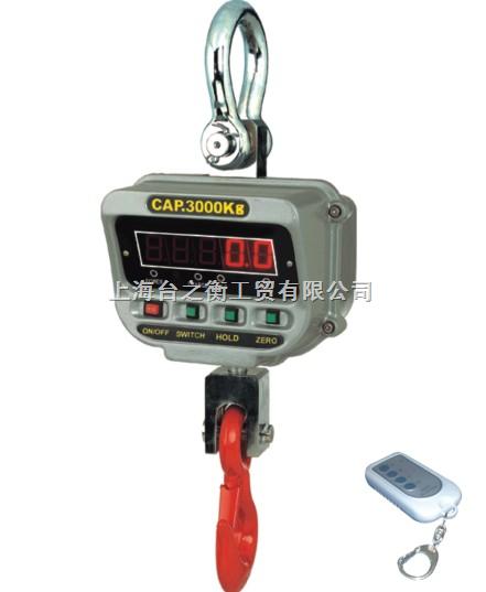1吨电子吊钩秤,1吨直视吊钩秤