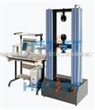 WDW-100KN拉力试验机,电子拉力试验机的价格,100KN|10T万能材料拉伸试验机
