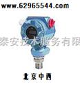 SXHN6-CS-107-本安防爆压力变送器