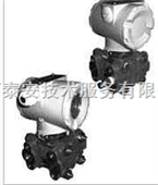 精巧型1151电容式压力变送器