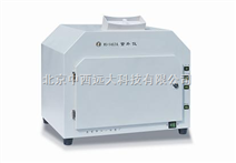 紫外分析仪(投射、反射)型号:BL3-WD-9403A库号:M11008