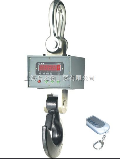 """""""15吨电子吊秤""""冲击市场""""20吨直视吊秤""""力争2011""""30吨电子吊钩秤"""""""
