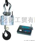 无线电子吊秤/10吨无线电子吊秤