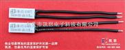 电机热保护器*东莞凯恩,中国zui专业的电机热保护器制造商