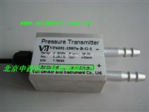 微差压气体压力变送器