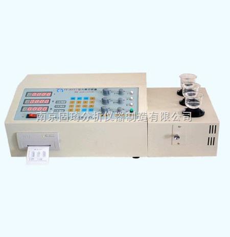 高电阻合金钢分析仪