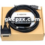 松下plc编程电缆USB8550,AFP8550