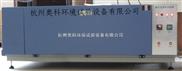 辐照度可调可显示台式紫外老化试验箱