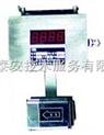 CM7GFW15-风速传感器