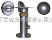 S20LT/FS(YS/CF)-风速传感器