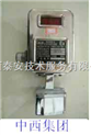 ZR9-kg3088-矿用风速传感器