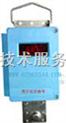 CT1-KGF3-风速传感器