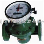 LC-专用柴油齿轮流量计石油流量计