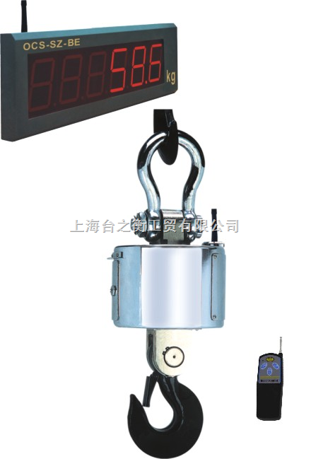 OCS-SZ-BC 无线电子吊称(带打印)