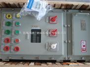 防爆控制箱-BXK防爆控制箱|防爆控制柜|现场防爆控制箱