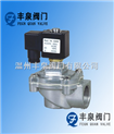 DMF-Z-直角式电脉冲电磁阀.
