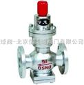 进口高灵敏度蒸汽减压阀{进口蒸汽减压阀、参数和性能}