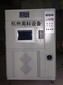 风冷氙弧灯老化试验箱/试验方法/价格